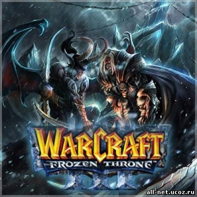 Сборник Карт Для Warcraft 3 Frozen Throne 1.24